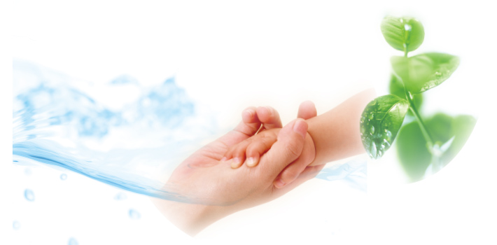 Environmental Activities for the Well-being of both Mankind and the Earth
